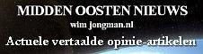 Evangelische Broeder Gemeente in Suriname EBGS